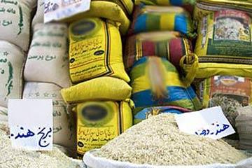 اعلام اسامی برنج های آزاد